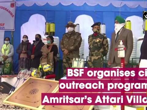 BSF organises civic outreach program in Amritsar's Attari Village