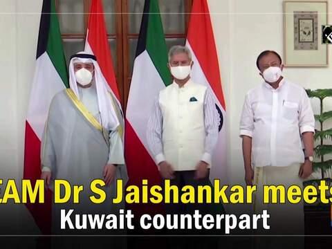 Kuwait Foreign Minister meets EAM Dr S Jaishankar