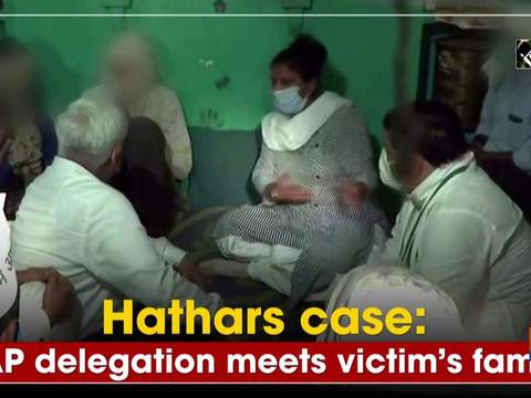 Hathars case: AAP delegation meets victim's family