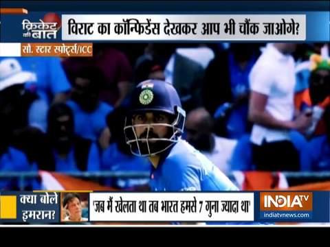 भारत बनाम न्यूजीलैंड: विराट कोहली ने टीम इंडिया के 'बड़े राज' का खुलासा किया