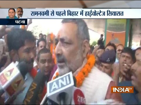 'As you sow so shall you reap', says Giriraj Singh on Lalu's conviction