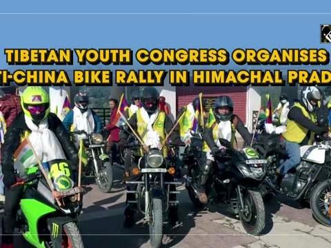 Tibetan Youth Congress organises anti-China bike rally in Himachal Pradesh