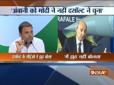 राफेल डील पर दसॉल्ट के सीईओ का राहुल गांधी पर पलटवार, कहा-मैं झूठ नहीं बोलता