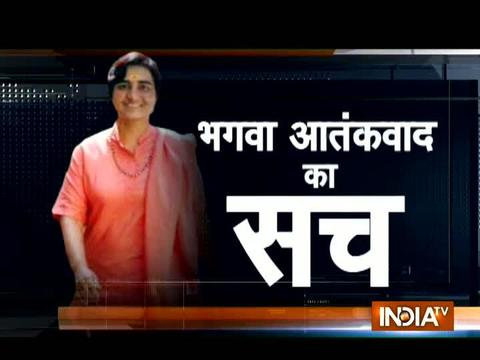 Sadhvi Pragya unravels 'truth' of 'Saffron Terror'. Watch Aap Ki Adalat at 10 tonight