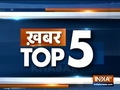 Khabar Top 5 | January 19, 2019
