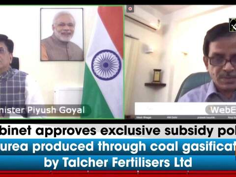 Cabinet approves exclusive subsidy policy for urea produced through coal gasification by Talcher Fertilisers Ltd