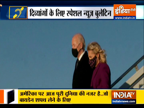 Joe Biden arrives in Washington for Inauguration Day | Watch 'Special news' for more