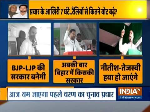 चिराग पासवान ने नीतीश कुमार पर किया हमला, कहा- वह फिर कभी सीएम नहीं बनेंगे