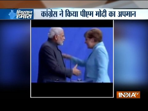 Congress mocks PM Modi's 'hugplomacy' in video