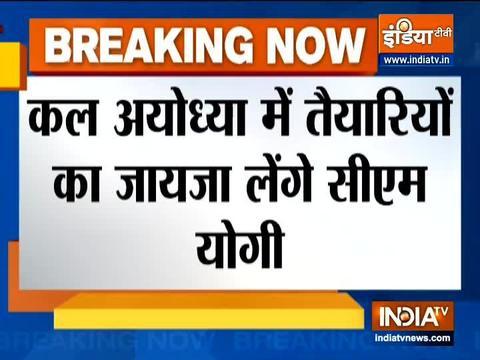 UP CM Yogi Adityanath to revisit Ayodhya prior to Bhoomi Pujan
