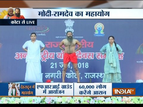 International Yoga Day 2018: Swami Ramdev perform yoga in Kota