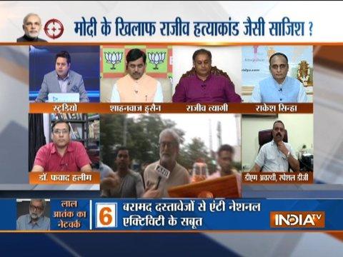 IndiaTV Kurukshetra on August 29: Urban naxals want to murder PM Modi?