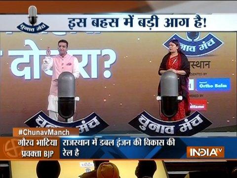 India TV Chunav Manch Rajasthan| Rahul Gandhi is known because of his dynasty: Gaurav Bhatia