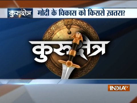 Kurukshetra: PM Modi's development agenda being sabotaged?