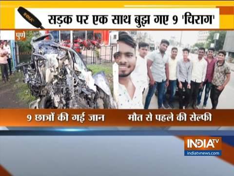 पुणे में भीषण हादसा, कार और ट्रक की भिड़ंत में 9 लोगों की मौके पर ही मौत