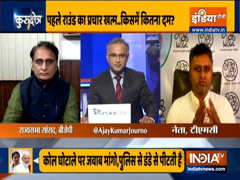 Kurukshetra | TMC leader raises Pakistan issue ahead of 1st phase of polling in Bengal