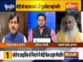 Kurukshetra: Is Congress trying to use pandemic to defame PM Modi? Watch Full Debate