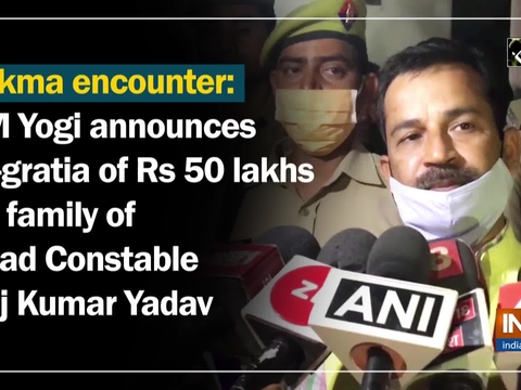 Sukma encounter: CM Yogi announces ex-gratia of Rs 50 lakhs for family of Head Constable Raj Kumar Yadav