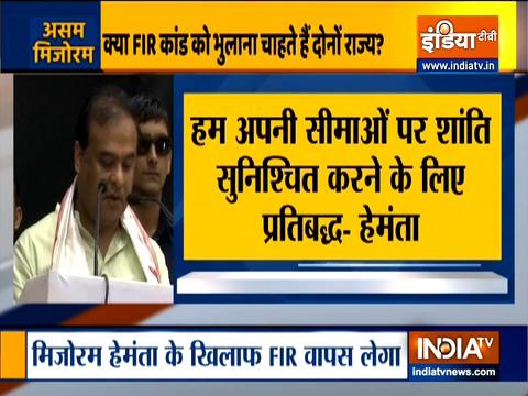 असम-मिजोरम में सुलह के आसार, मुख्यमंत्री सरमा ने मिजोरम सांसद के खिलाफ FIR वापस लेने के निर्देश दिए