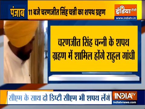 चरणजीत सिंह चुन्नी के शपथ ग्रहण में शामिल होंगे राहुल गांधी
