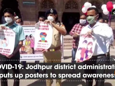 COVID-19: Jodhpur district administration puts up posters to spread awareness