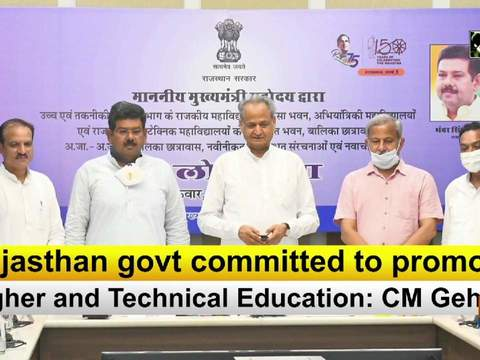 Rajasthan govt. committed to promote Higher and Technical Education: CM Gehlot