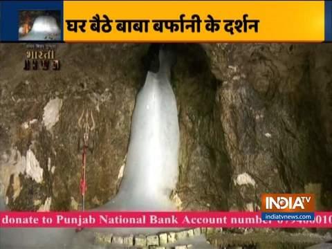 Watch first aarti of Baba Barfani