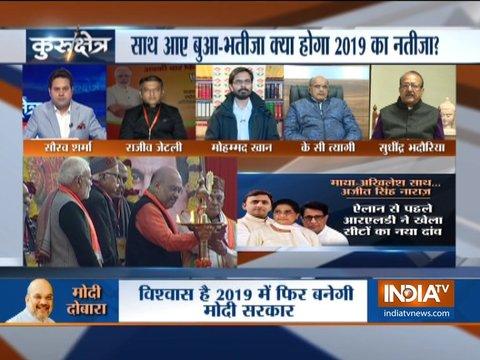 कुरुक्षेत्र | 11 जनवरी 2019: आगामी लोकसभा चुनाव पर बहस