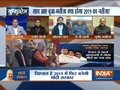 Kurukshetra | January 11, 2019: Debate on upcoming Lok Sabha Elections