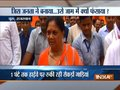 Massive traffic jam at NH-52 as CM Vasundhra Raje stops her convoy to have lunch