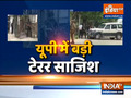 ATS seals Kakori town in Lucknow, arrests two terrorists from Al-Qaeda