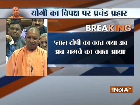 UP CM Yogi Adityanath takes a jibe at Samajwadi Party during Assembly session