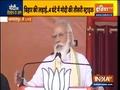 PM Modi urge people to 'Go Local' this festive season and promote local artisans