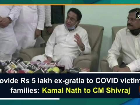 Provide Rs 5 lakh ex-gratia to COVID victims' families: Kamal Nath to CM Shivraj