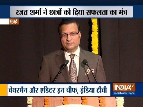 इंडिया टीवी के चेयरमैन रजत शर्मा को केसी कॉलेज, मुंबई ने सम्मानित किया