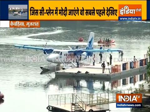 गुजरात: पीएम मोदी करेंगे भारत की पहली सीप्लेन सेवा का उद्घाटन
