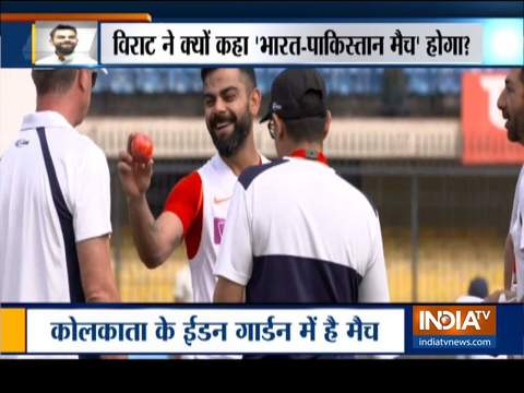 Team India all set for 'historic' day-night Test against Bangladesh today