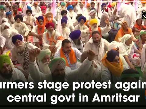 Farmers stage protest against central govt in Amritsar