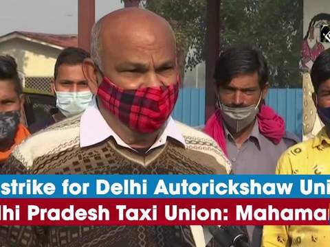 No strike for Delhi Autorickshaw Union, Delhi Pradesh Taxi Union: Mahamantri