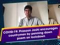 COVID-19: Prasoon Joshi encourages countrymen by penning down poem on lockdown