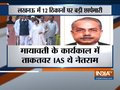 Income tax raid on former IAS officer Netram's residence in Lucknow
