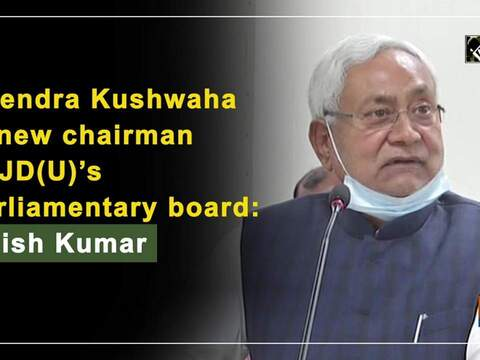 Upendra Kushwaha is new chairman of JD(U)'s parliamentary board: Nitish Kumar