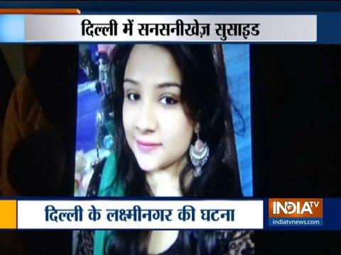 दिल्ली: पति के साथ बहस के बाद महिला ने चौथी मंजिल से बच्चों को फेंकने के बाद की आत्माहत्या की कोशिश