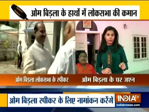परिवार के लिए गर्व का क्षण: BJP, MP ओम बिरला की पत्नी