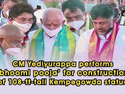 CM Yediyurappa performs 'bhoomi pooja' for construction of 108-ft-tall Kempegowda statue