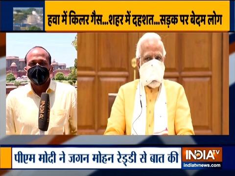 PM Modi speaks to Andhra Pradesh CM regarding the situation in Visakhapatnam