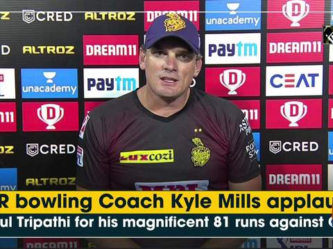 KKR bowling Coach Kyle Mills applauds Rahul Tripathi for his magnificent 81 runs against CSK