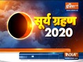 All you need to know about solar eclipse 2020 and its impact