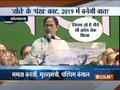 West Bengal CM Mamata Banerjee withdraws 'general consent' to CBI for carrying out raids