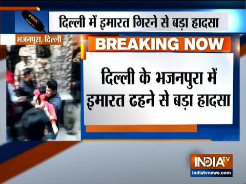 VIDEO: दिल्ली के भजनपुरा में गिरी इमारत